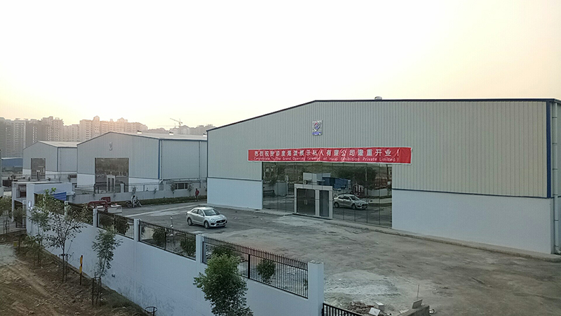 Factory location