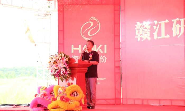 Mr. Luo Qi, chairman of Haiqi shares, delivered a speech
