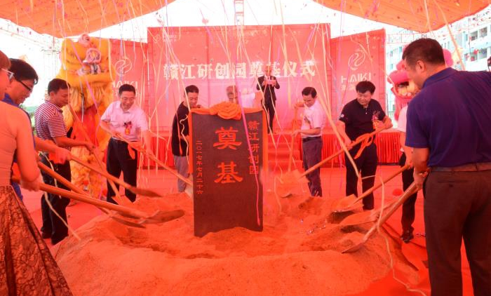 Luo Dong and leadership groundbreaking first shovel soil