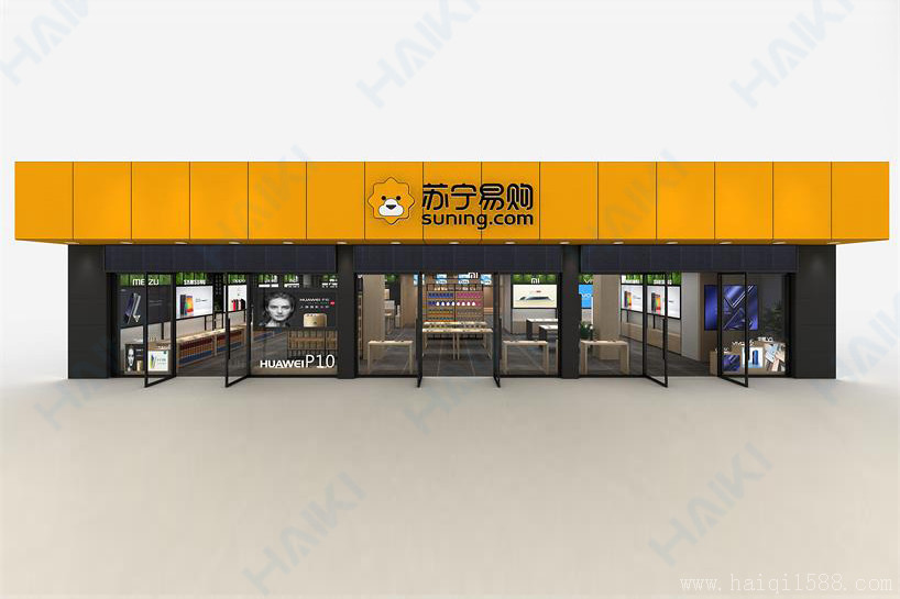Suning whole shop display design