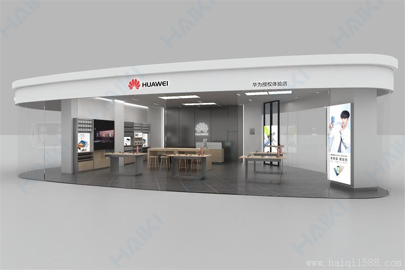 Huawei whole shop display design